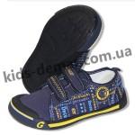 Детские кеды Super gear А 9393 / 9395 (синие-желтые)