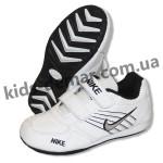 Детские кроссовки Nike бело-синие 001( винил )