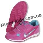 Детские кроссовки Nike малиново-бирюзовые