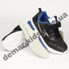 Детские кроссовки Bessky черно-белые ( молния )