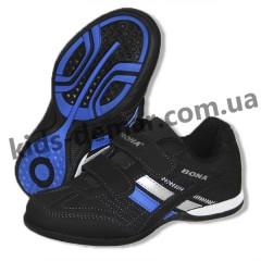 Детские кроссовки Bona черно-сине-серые ( нубук ) 002