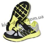 Детские кроссовки Nike черно-серо-зеленые ( пенка )