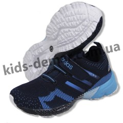Детские кроссовки Adidas Marathon TR15 сине-голубые NEW
