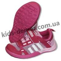 Детские кроссовки Adidas Daroga розово-белые белые сквозная сетка