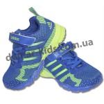 Детские кроссовки Adidas Marathon flyknit сине-зеленые (новинка 2016 )