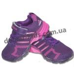 Детские кроссовки Adidas Marathon flyknit фиолетово-розовые (новинка 2016 )