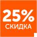 Акция ! Распродажа зимних термоботинок Super Gear !!!